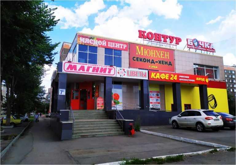 Мюнхен_Магнитогорск_ул (3)